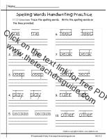 wonders first grade unit four week two printout spelling words handwriting