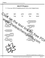 first grade wonders unit one week five spelling words shapes