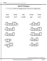 wonders second grade unit five week five printout spelling word shapes